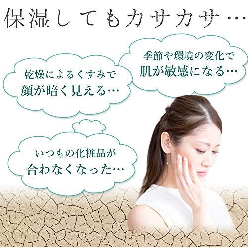 つむぎヒト型セラミド美容液顔フェイス用夜用30ml