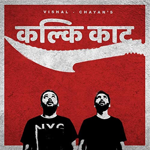 Vishal-Chayan