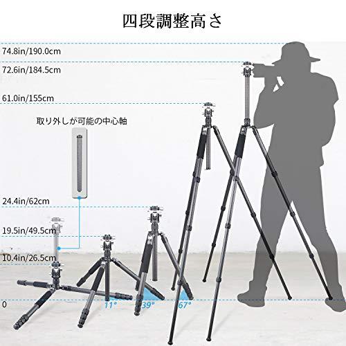 カメラカーボン三脚ナットロック式四段三脚トラベル一脚伸縮可変式全伸高185cmARTCISEパノラマ40mmボール低重心雲台クイックシュー三脚バッグ付きビデオデジタルカメラ一眼レフDSLRミラーレススマートフォン等対応最大耐荷重20キロ運動会登山野外撮影用(AS85C)