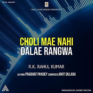 Choli Mae Nahi Dalae Rangwa