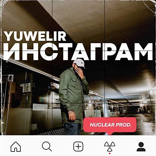 Yuwelir