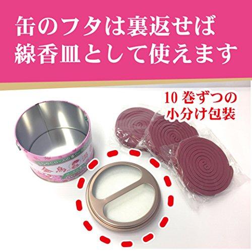 KINCHO『金鳥の渦巻ローズの香り30巻(缶)(防除用医薬部外品)』