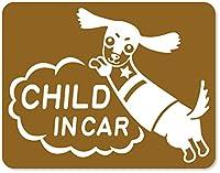 imoninn CHILD in car ステッカー 【マグネットタイプ】 No.38 ミニチュアダックスさん (ゴールドメタリック)