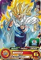スーパードラゴンボールヒーローズ/PUMS3-23 孫悟飯:青年期