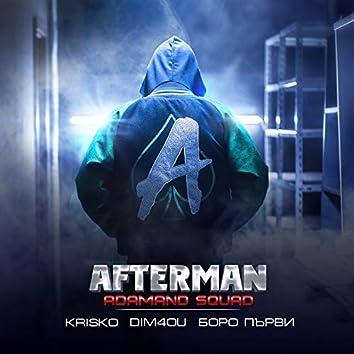 Afterman (feat. Dim4ou, Boro Purvi)