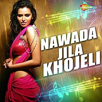 Nawada Jila Khojeli