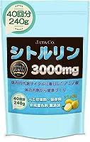 JAY&CO. 最高水準 1回当たり3000mg 飲みやすい シトルリン パウダー (無添加:人工甘味料, 保存料)国内製造 (レモン, 240g)
