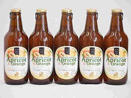 フルーツドラフト アプリコット&オレンジ 発泡酒 金しゃちビール(愛知県)330ml×5本
