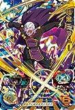 スーパードラゴンボールヒーローズ BM6-069 暗黒王フュー UR