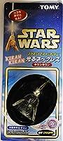 STAR WARS スターウォーズ 光るネックレス キランキラン ダースベイダー