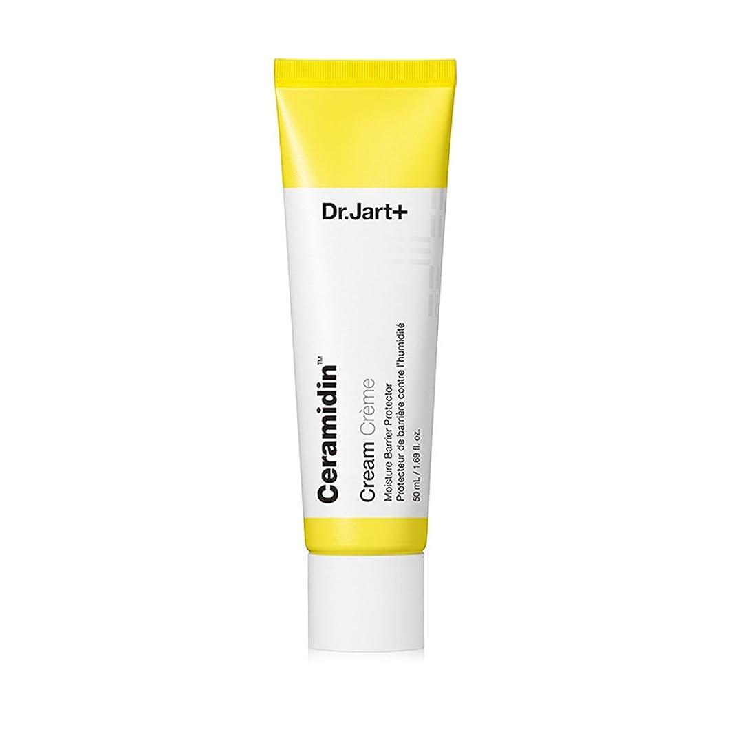 毒液決定的お母さん[Dr.jart + New Ceramidin Cream 50ml] ドクタージャルトニューセラミーディン クリーム50ml