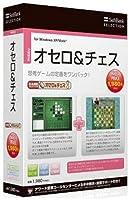 SoftBank SELECTION オセロ&チェス