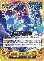 ファイアーエムブレム0/ブースターパック第10弾/B10-034 N 流れる剣聖の血 マリータ