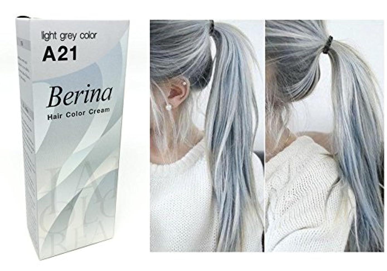 金貸し裏切りブラシBerina a21ライトグレーシルバーPermanent Hair Dyeカラークリームユニセックス?–?パンクスタイル
