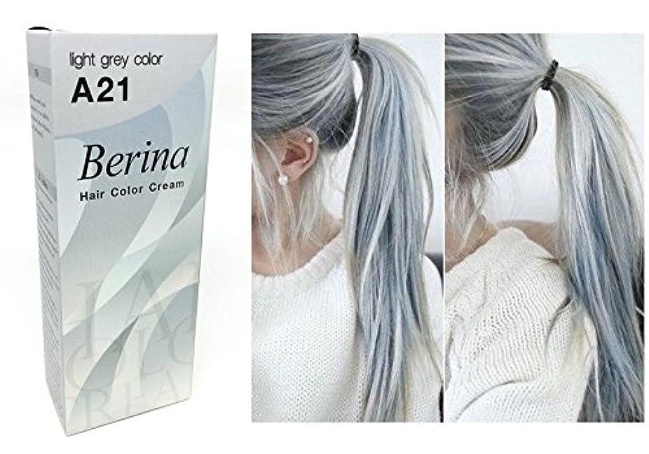 小石理論的体現するBerina a21ライトグレーシルバーPermanent Hair Dyeカラークリームユニセックス?–?パンクスタイル