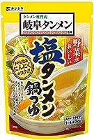 寿がきや 岐阜タンメン監修 塩タンメン鍋つゆ 750g