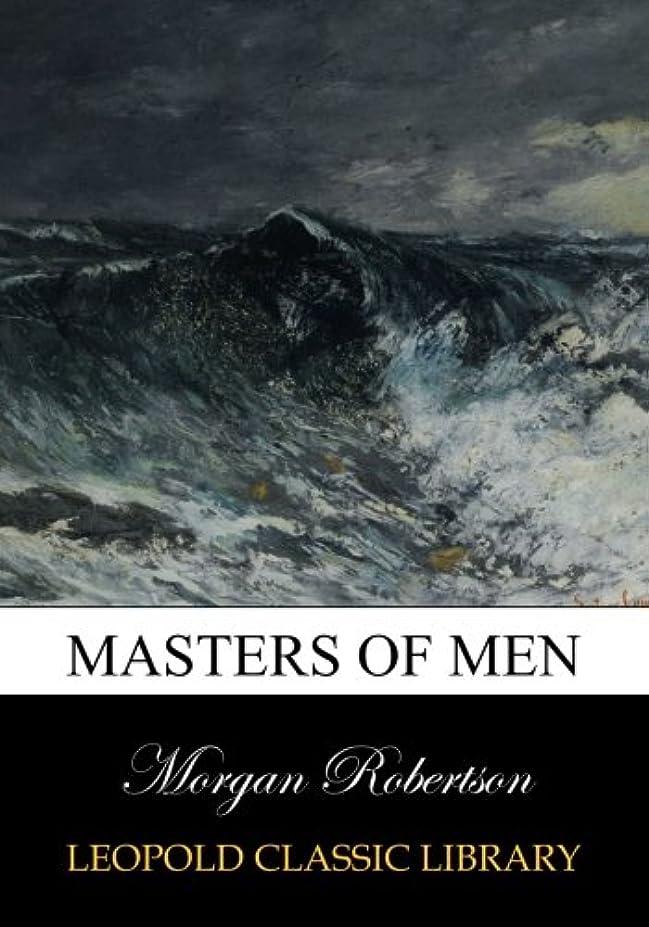 プリーツ冷酷な妻Masters of men