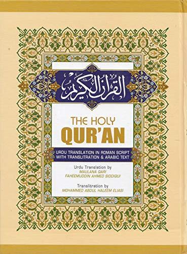 The Holy Quran In Urdu Translation In Roman Script With Translitration & Arabic Text By Qari Faheemuddin Ahmed & Transliteration by Mohammad Abdul Haleem Eliasi