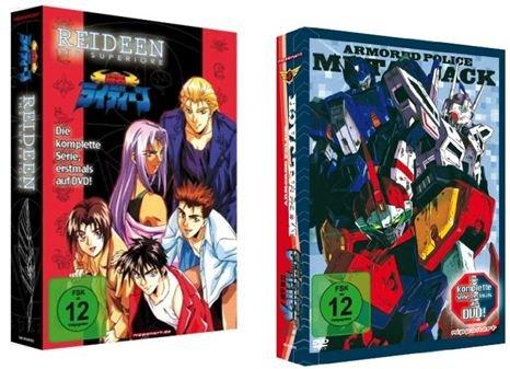Reideen: The Superior + Armored Police Metal Jack - Bundle (12 DVDs)