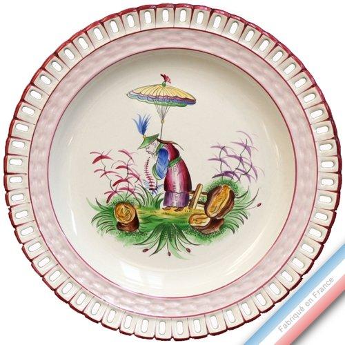 Lunéville 1730 Collection Chinois - Assiette Plate ajoure - Diam 25 cm - Lot de 4