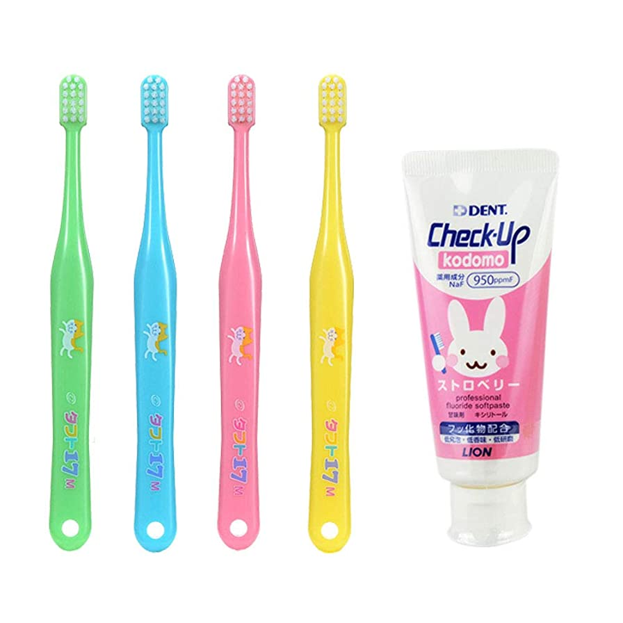 便利さ適切に海外タフト17 M(ふつう) 子ども 歯ブラシ 10本 + チェックアップ コドモ 60g (ストロベリー) 歯磨き粉 歯科専売品