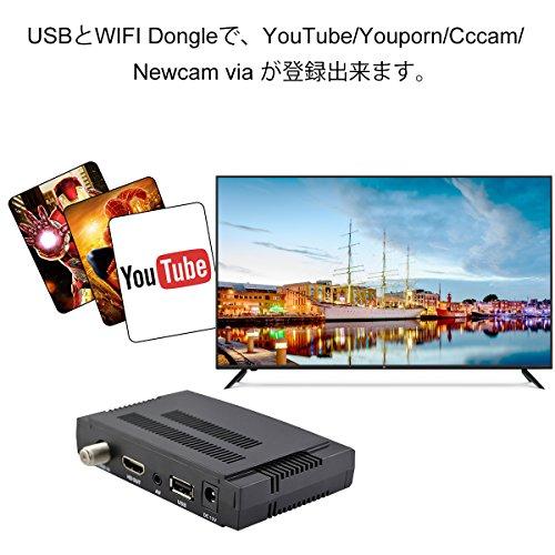 『Signstek 地上デジタルチューナー 1080P HD衛星テレビ受信機 衛星放送受信機 8チャンネル USB/WIFIでアップグレード』の3枚目の画像
