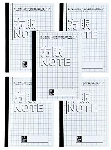中村印刷所 水平開きノート A5 方眼5mm 30枚 5冊セット N-PB069