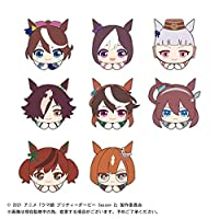 TVアニメ『ウマ娘 プリティーダービー Season2』 はぐキャラコレクション BOX