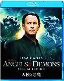 天使と悪魔 スペシャル・エディション [Blu-ray]