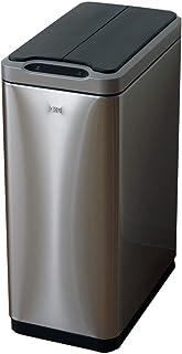 ゴミ箱 おしゃれ 『 センサー付き ゴミ箱 EKO 』 45L (#9831193) 【SAK】 ステンレス ふた付き おしゃれ インテリア 清潔 シンプル 生ごみ センサー式 電池 人気 ダストボックス リビング キッチン ダイニング