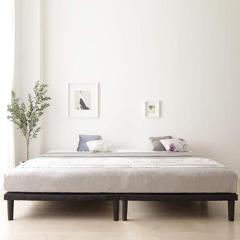 エクスタシーフットボール要求するベッド 脚付き 分割 連結 ボトム 木製 シンプル モダン 組立 簡単 20cm 脚 クイーン ベッドフレームのみ