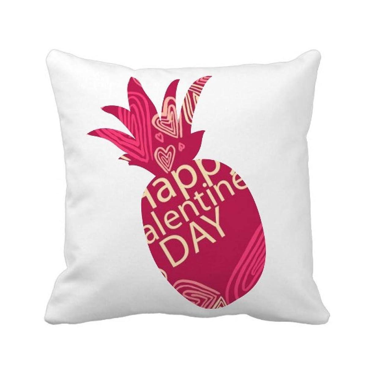 シネウィフォアマンクモ幸せなバレンタインデー?ピンクハート パイナップル枕カバー正方形を投げる 50cm x 50cm