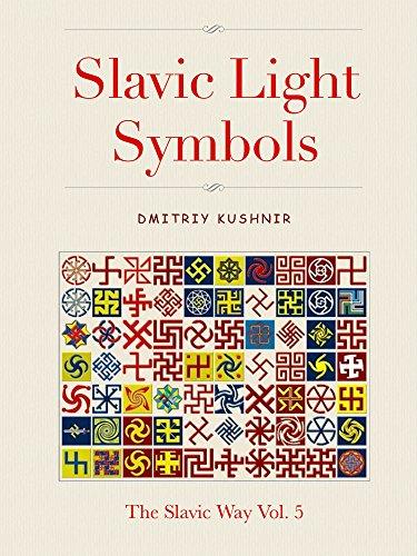 Slavic Light Symbols (The Slavic Way Book 5)