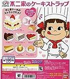 不二家のケーキ ストラップ Part1…全8種+台紙 (ペコちゃんのほっぺ、苺のタルト、ショートケーキ…食品 ミニチュアフード マスコット)