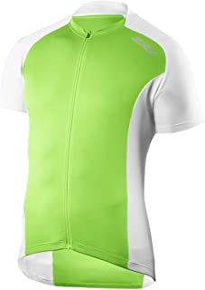 2XU Men's Active Cycle Jersey