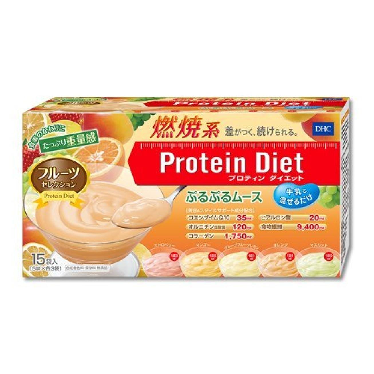 発明する食事を調理する冷笑するDHCプロティンダイエットぷるぷるムース フルーツセレクション 15袋入