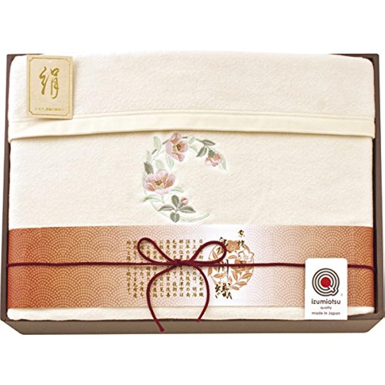 謙虚なのためエンゲージメント素材の匠 泉州織 シルク混綿毛布 ST-10070