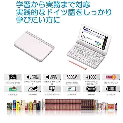 CASIO(カシオ)『EX-word(エクスワード)XD-SR7100』