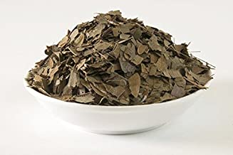 Pata de Vaca (Bauhinia forficata 1 Lbs): Cut & Sifted - Supports Kidney Health - Support Glucose Levels - No Fillers or Preservatives! - Organic - Keto Friendly - Vegan Certified - Paleo - Gluten Free