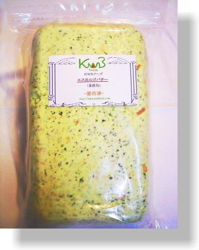高級ソース 業務用1キロサイズ エスカルゴバター【冷凍】