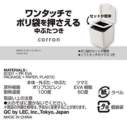 レックcorronトイレポット(ホワイト)13.5×15×16.5cm大きめサイズB00212