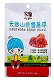 Big Green - Hawthorn Berry Snacks (Ball) 山楂雪麗球