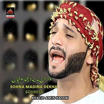 Sohna Madina Dekha Sohniya