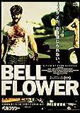 BELLFLOWER ベルフラワー [レンタル落ち] image