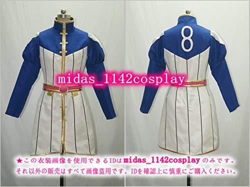 イナズマイレブンGO2 クロノ・ストーン メイア 8番号 コスプレ衣装
