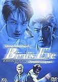 The Graffiti of Bird's Eye[DVD]