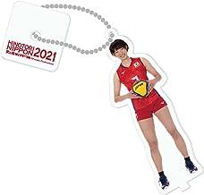 台座付きストラップ 2021バレーボール女子日本代表 (石井優希 選手)