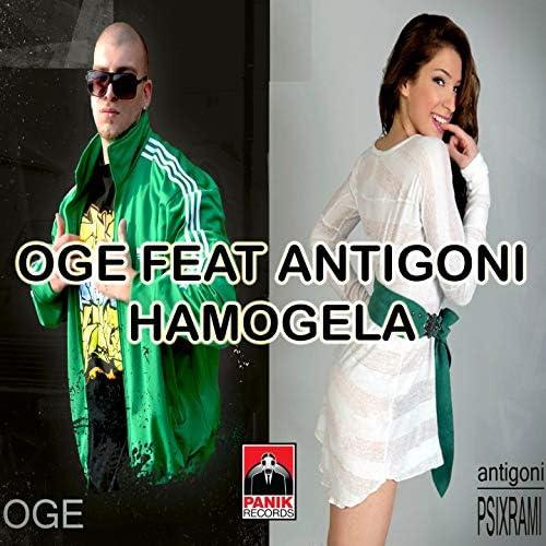 Oge feat. Antigoni Psychrami