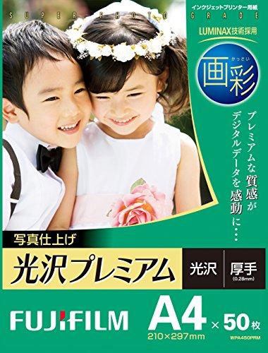 FUJIFILM 写真用紙 画彩 光沢 厚手 A4 50枚WPA450PRM