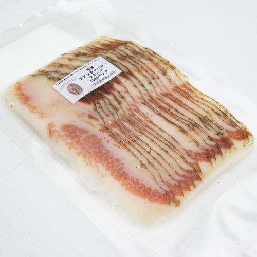 イタリア産グアンチャーレ・クルード100gスライス  国内加工 冷凍